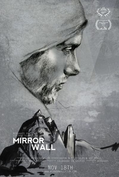 'Mirror Wall' film poster